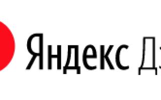 Томат трюфель красный: характеристика и описание сорта