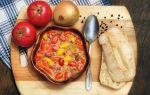 Лечо из острого перца: рецепты на зиму