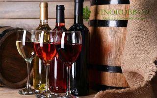 Вино из винограда в домашних условиях: особенности приготовления и секреты виноделов