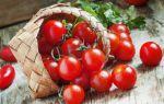 Томат клюква в сахаре: описание сорта, выращивание, отзывы, фото