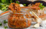 Икра из баклажанов: рецепты «пальчики оближешь» на зиму