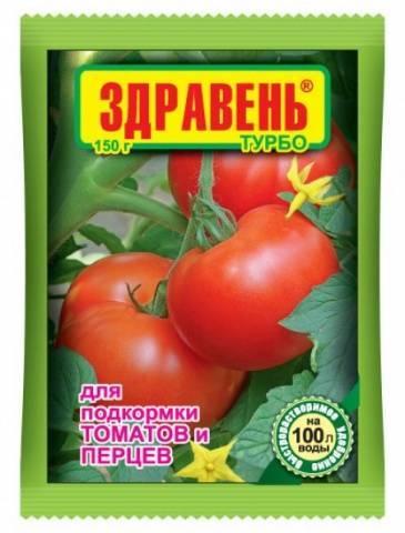 Отзывы об удобрении Здравень для томатов