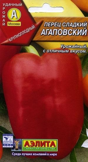 Сорта самых крупных перцев