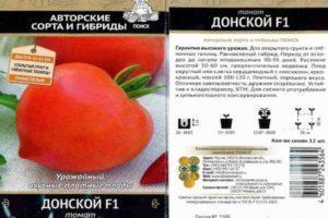Таймыр томат описание