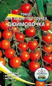 Томат Дюймовочка: характеристика и описание сорта