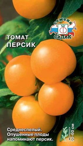 Томат Персик: характеристика и описание сорта, фото, отзывы