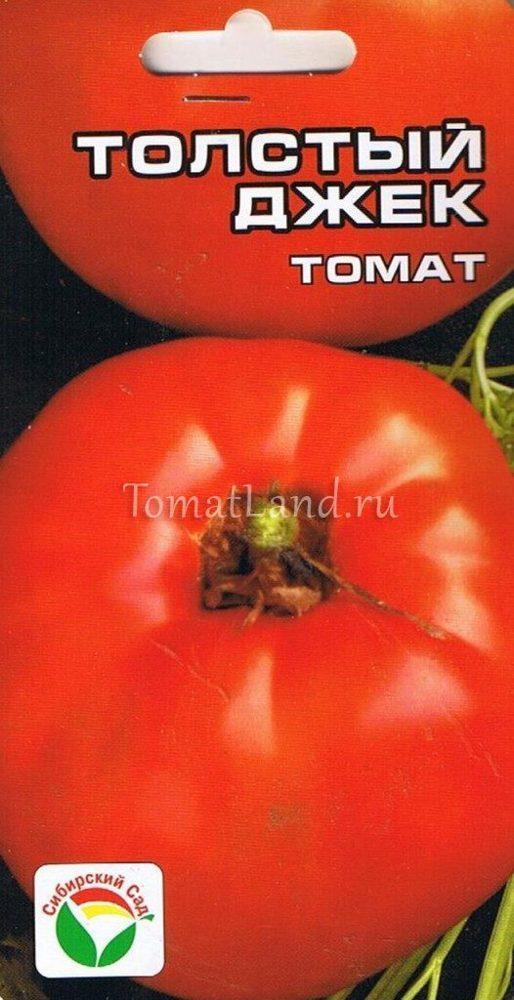 Томат Толстый Джек: характеристика и описание сорта