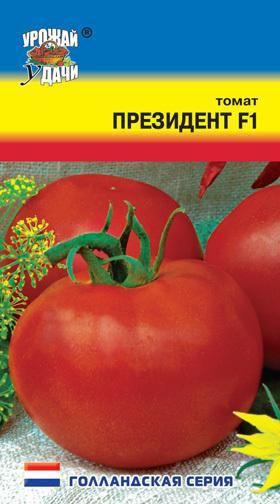 Томат Президент 2 f1: описание, фото, отзывы