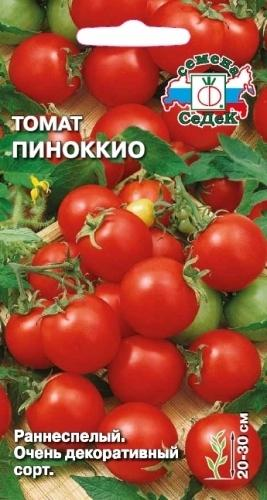 Томат Пиноккио: характеристика и описание сорта