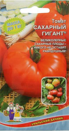 Томат Сахарный гигант: характеристика и описание сорта, фото, отзывы