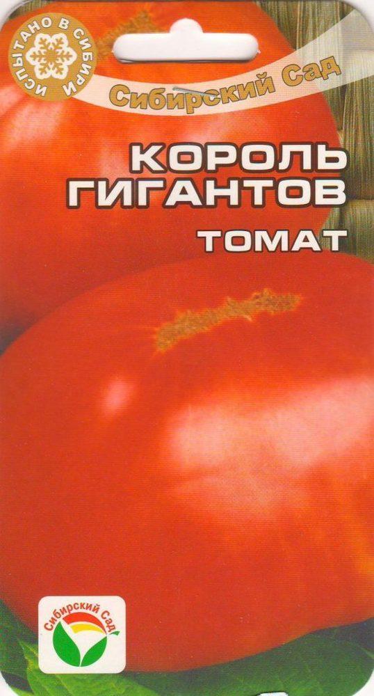 Томат Король гигантов: описание сорта, фото, отзывы