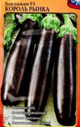 Баклажан Король рынка f1: отзывы, фото, описание