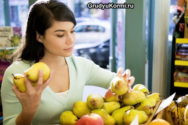 Груша при грудном вскармливании: когда можно давать грудничку, польза и вред, рецепты