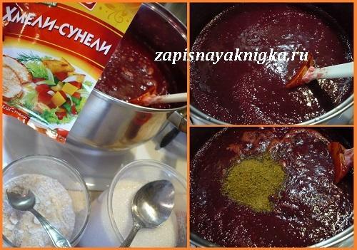 Ткемали из терна: рецепт классического соуса