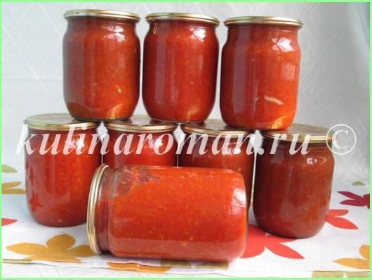 Аджика острая: вкусные рецепты на зиму с фото
