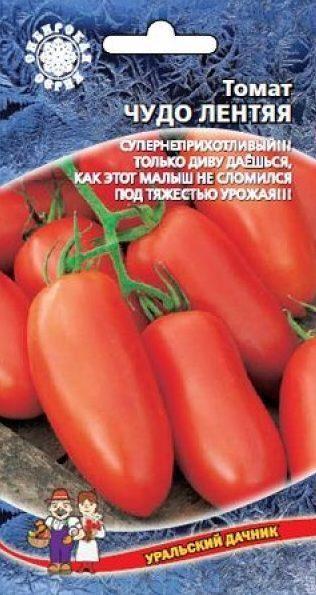 Томат Чудо Лентяя: описание сорта, фото, отзывы, урожайность
