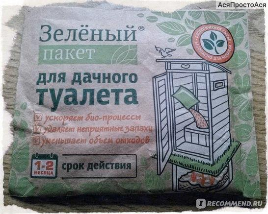 Средство для туалета на даче: антисептик своими руками, отзывы