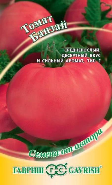 Томат Бонсай: отзывы, фото, урожайность