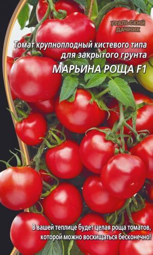 Томат Марьина роща f1: описание сорта, фото, отзывы
