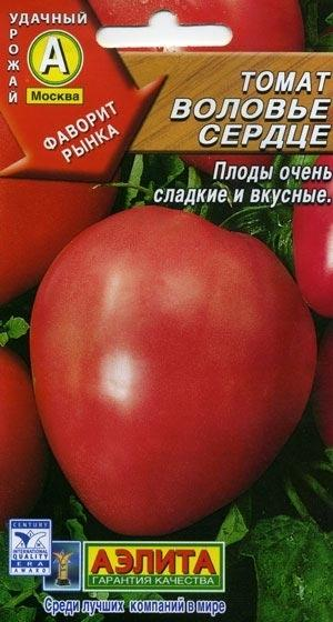 Томат Воловье сердце: характеристика и описание сорта