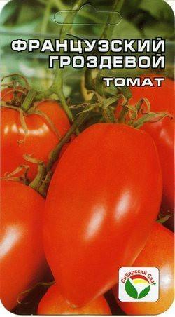 Томат Французский Гроздевой: отзывы, фото, урожайность