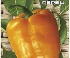 Перец высокоурожайный