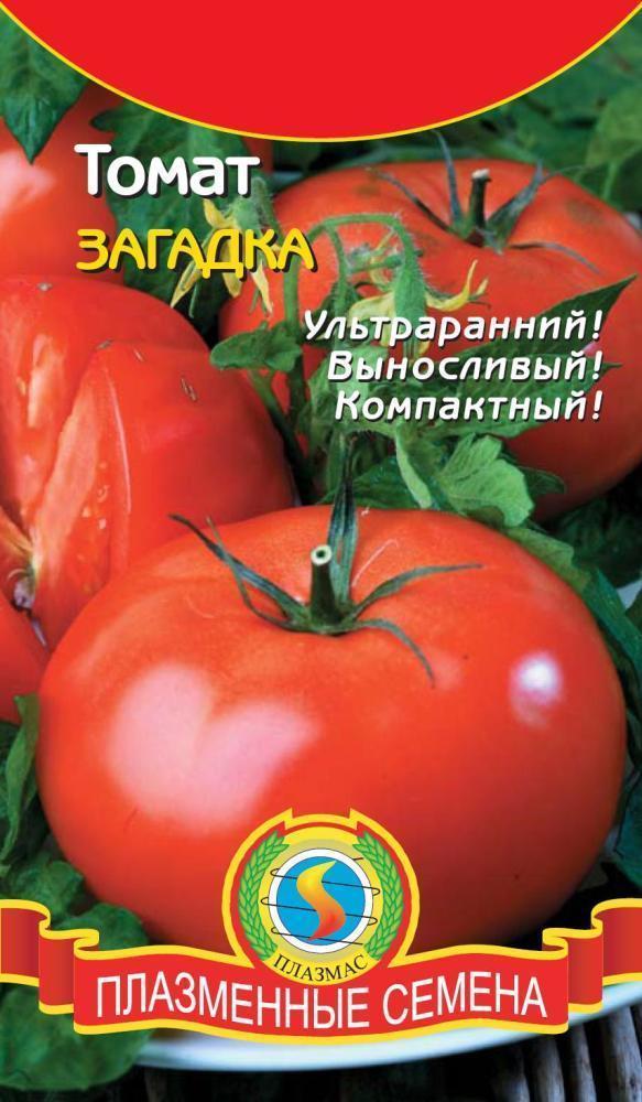 Томат Людмила: описание сорта, фото, отзывы