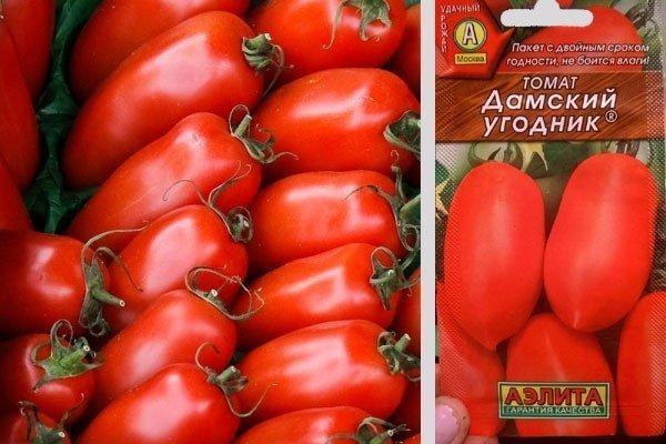 Огурец Дамский угодник f1: отзывы, описание сорта, выращивание, фото