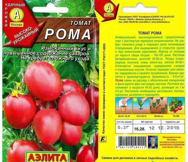 Томат Рома: характеристика и описание сорта