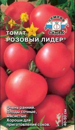Томат Розовый лидер: описание сорта, отзывы, фото, урожайность