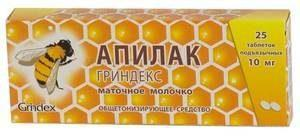Пчелиное (маточное) молочко: от чего оно, как выглядит, польза и вред, как принимать в таблетках, в чистом виде