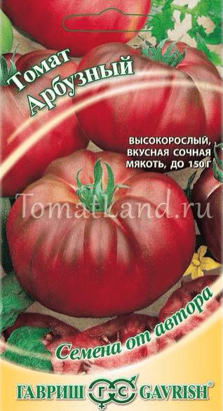 Томат Арбузный: характеристика и описание сорта