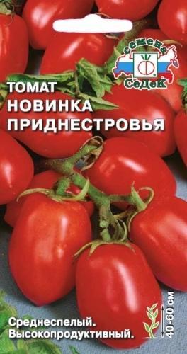 Томат Новинка Приднестровья: описание сорта, фото, отзывы