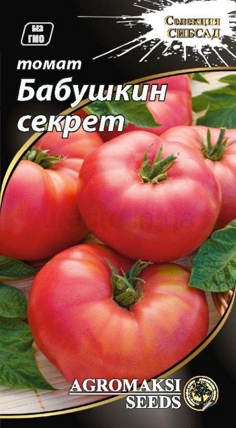 Томат Бабушкин секрет: характеристика и описание сорта