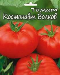 Томат Космонавт Волков: отзывы, фото, урожайность