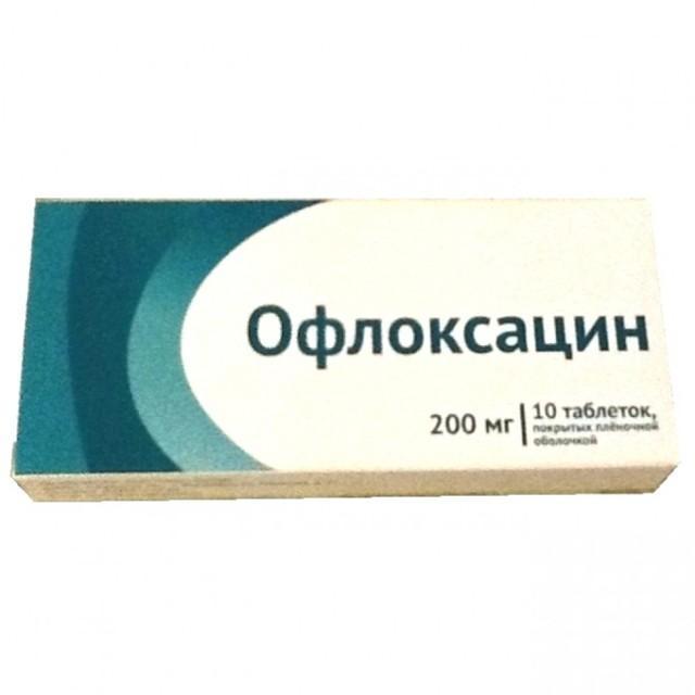 Бактериальный ожог груши: лечение антибиотиками, чем лечить