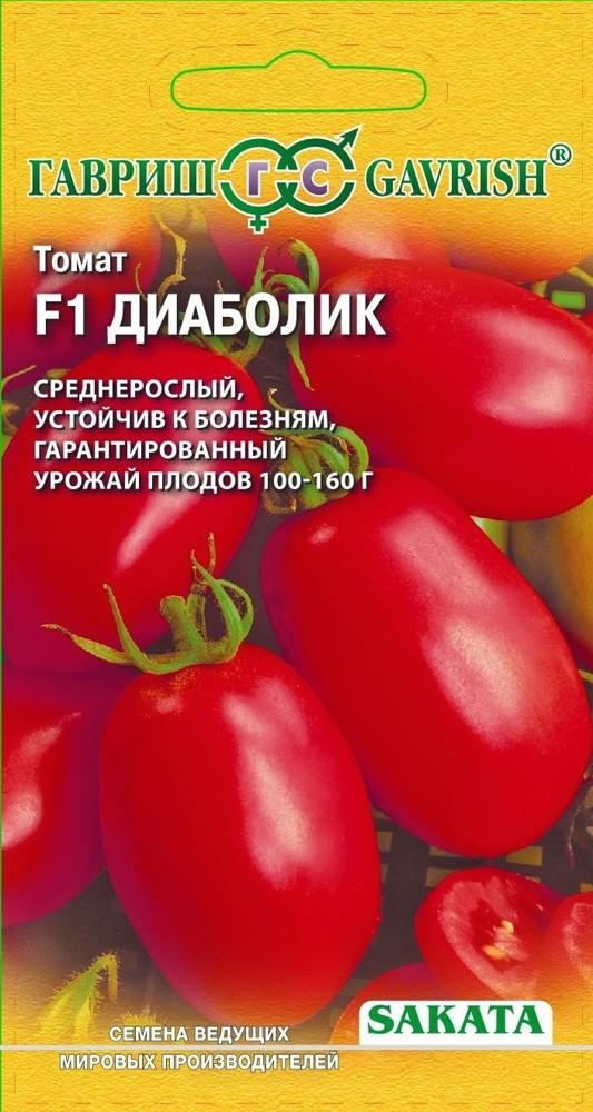 Томат Диаболик f1: характеристика и описание сорта