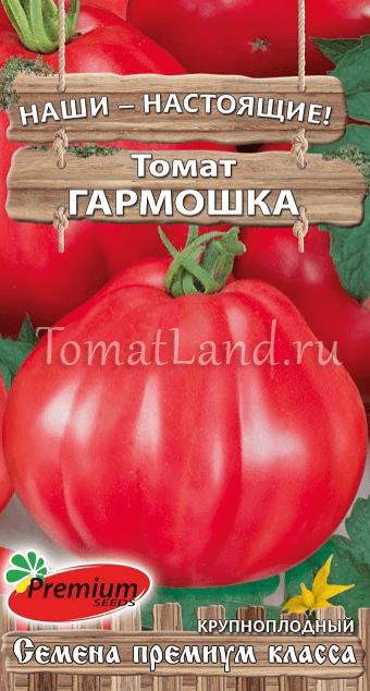 Томат Гармошка: характеристика и описание сорта, отзывы, фото