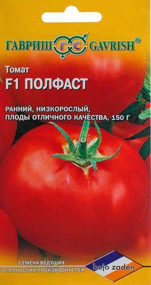 Томат Полфаст f1: отзывы, фото, описание и характеристика сорта