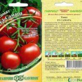 Гибридные сорта кистевых томатов для теплицы