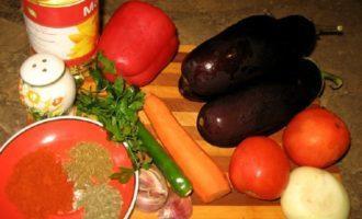 Икра из баклажанов по-грузински: пошаговый рецепт