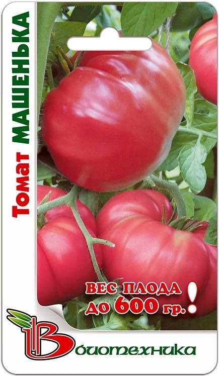 Томат Машенька: характеристика и описание сорта, отзывы, фото
