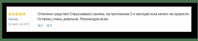 Глифор: инструкция по применению