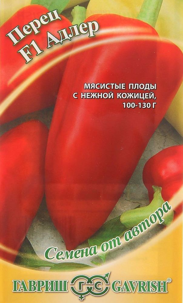 Перец Бухарест: описание сорта, уход, фото, отзывы