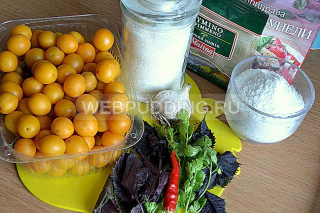 Ткемали из желтой алычи: рецепт на зиму с фото