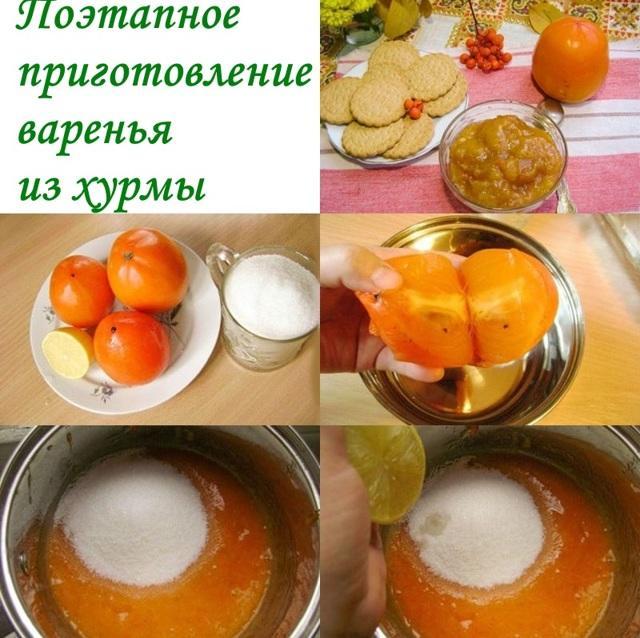 Варенье из хурмы: с лимоном, дольками, в мультиварке