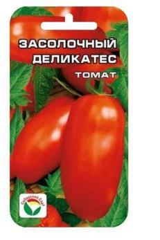 Семена лучших сортов томатов для Ростовской области