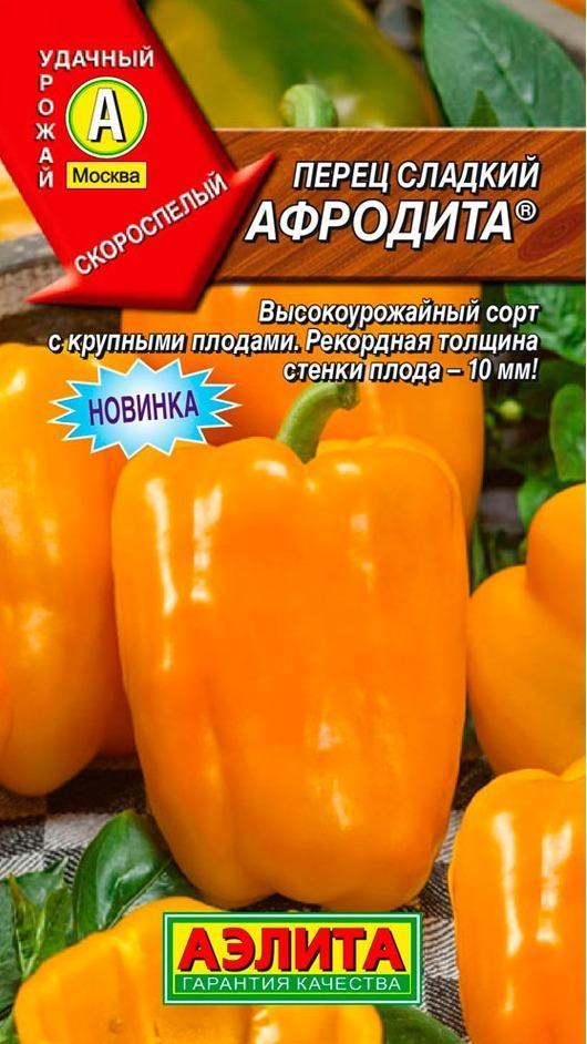 Оранжевый перец