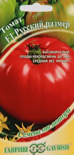 Томат Русский размер: характеристика и описание сорта