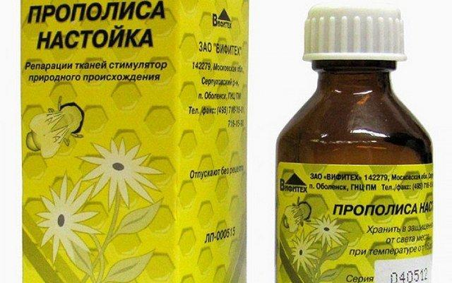 Настойка прополиса: лечебные свойства и противопоказания, приготовление в домашних условиях, инструкция по применению
